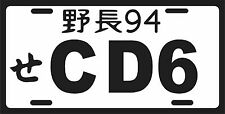 HONDA ACCORD CD6 SIR H22 JAPANESE LICENSE PLATE TAG JDM