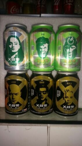 China Watson The x-men   limited edition can of 6 empty