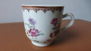 Antique-Chinese-export-porcelain-cup-Pink-family-18th-C