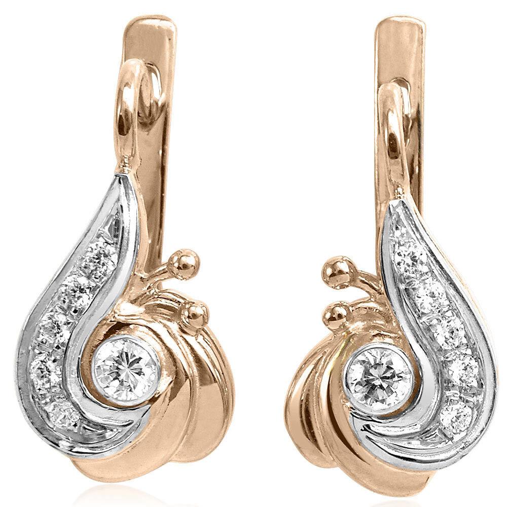 0.42 ct.t.w. G-VS1 Diamond Earrings Russian Style in 14k pink & White gold.