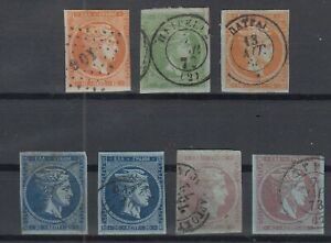 K3706-GREECE-HERMES-1871-1876-USED-CLASSIC-LOT-CV-325