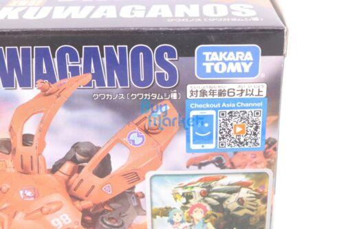 S size Action Figure for kids Takara Tomy Zoids Wild ZW37 Kuwaganos