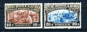 1929 URSS SET MNH **
