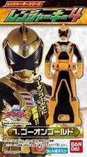 Japan BANDAI Kaizoku Sentai GOKAIGER Ranger Key GO-ON-GOLD Candy Toy