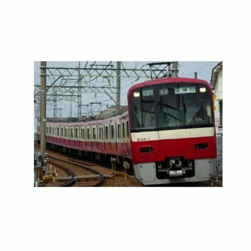 Nuovo N Gauge 4272 Keikyu 600 Form Cu71 Cooler Basic 4 Tanks  Painted Pvc