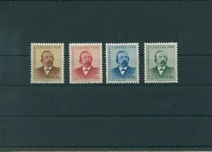 Luxembourg-Vintage-Yearset-1948-Mi-435-438-Neuf-MNH-Plus-Sh-Boutique