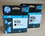 thumbnail 7 - [0786*] TWO HP 920 (CD971AA) BLACK INKS ( RRP>$80 )