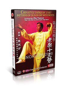 Chinese-Kungfu-Chen-Style-Taijiquan-TaiChi-Old-Frame-13-Forms-by-Zhu-Tiancai-DVD