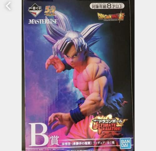 Ichiban Kuji Dragon Ball Ultimate Variation B Prize Ultra Instinct Son Goku