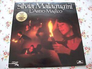 SILVIA MALAGUGINI LP L'ANTRO MAGICO 1983 STAMPA FRANCESE - Italia - SILVIA MALAGUGINI LP L'ANTRO MAGICO 1983 STAMPA FRANCESE - Italia