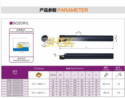 S16Q-SCZCR06 16x180mm HOLDER CNC lathe tool hole lathe 93° FOR CCGT CCMT06