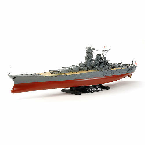 TAMIYA 78030 Yamato (2013) 1 350 Ship Model Kit