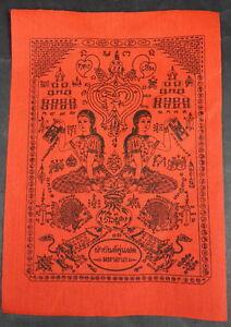 LARGE-Buddhist-Temple-NANG-KWAK-PHA-YANT-039-WISHING-039-Cloth-FOR-LUCK-amp-MONEY