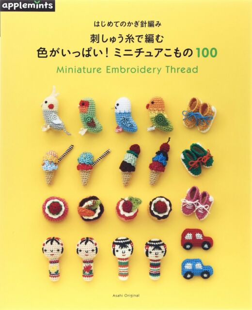 How To Embroider Faces For Amigurumi · Technique Tuesday · Cut Out ... | 640x520