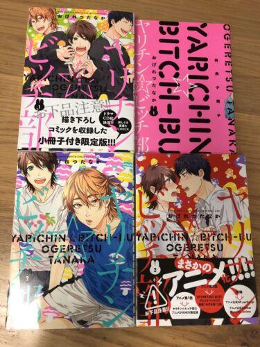 Yarichin Bitch Club Bu Comics Set of 3 Manga Limited Edition Yaribu BL Yaoi