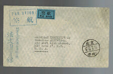 1950 Pekin China French Bookstore Airmail Cover to USA