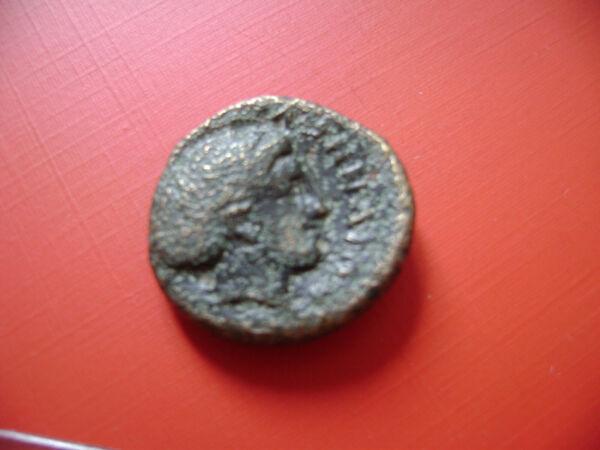 Bronze Antique Thessalie Phalanna