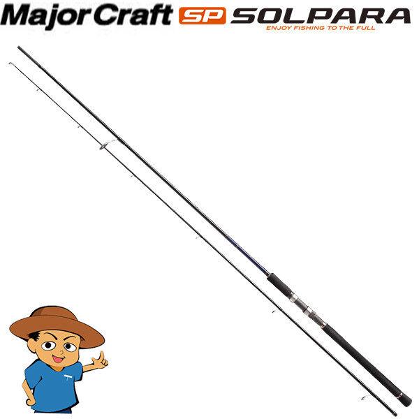 Major Craft SOLPARA SPX-1062M Medium 10'6  fishing spinning rod 2018 model