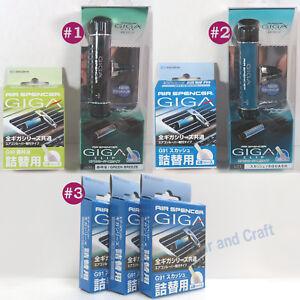 Eikosha-Air-Spencer-GIGA-Green-Breeze-Squash-Freshener-Fragrance-Case-Refill