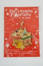 Tokyo Disney Resort Event Pin Charm CHRISTMAS FANTASY 2003 Not for sale TDR