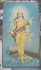 INDIA  -  TIN BOX  - GODDESS SARSWATI - SIZE : 6.3/4 '' X 3.3/4 '' X 1.3/4 ''