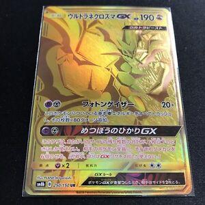 Ultra-necrozma-GX-Gold-selten-ur-250-150-sm8b-Pokemon-Karte-Japanisch-NM