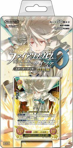 Fire Emblem 0 Cipher Starter Deck 3 50 Cards Birthright
