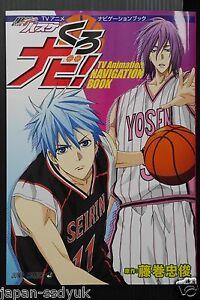 JAPAN-Kuroko-039-s-Basketball-Kuroko-no-Basuke-TV-Animation-Navigation-Book