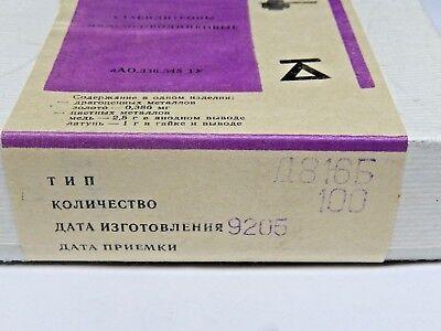 D816B 1N4028 5W High Voltage Zener Diode Lot of 50pcs