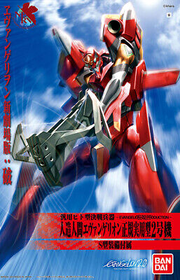 Rebuild Of Evangelion 2.0 You Can (not) Advance Eva-02 Hg (no Gunpla) Model Kit Garanzia Al 100%