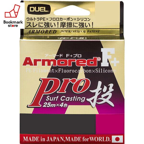 NEW Duel Armored F+ Pro 0.8-200m Multicolor 7kg 15lb Braid+Flugold+SI Casting JPN