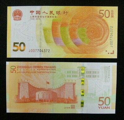 China 2018 70th Anniversary of the issuance of RMB 50 Yuan Banknote UNC