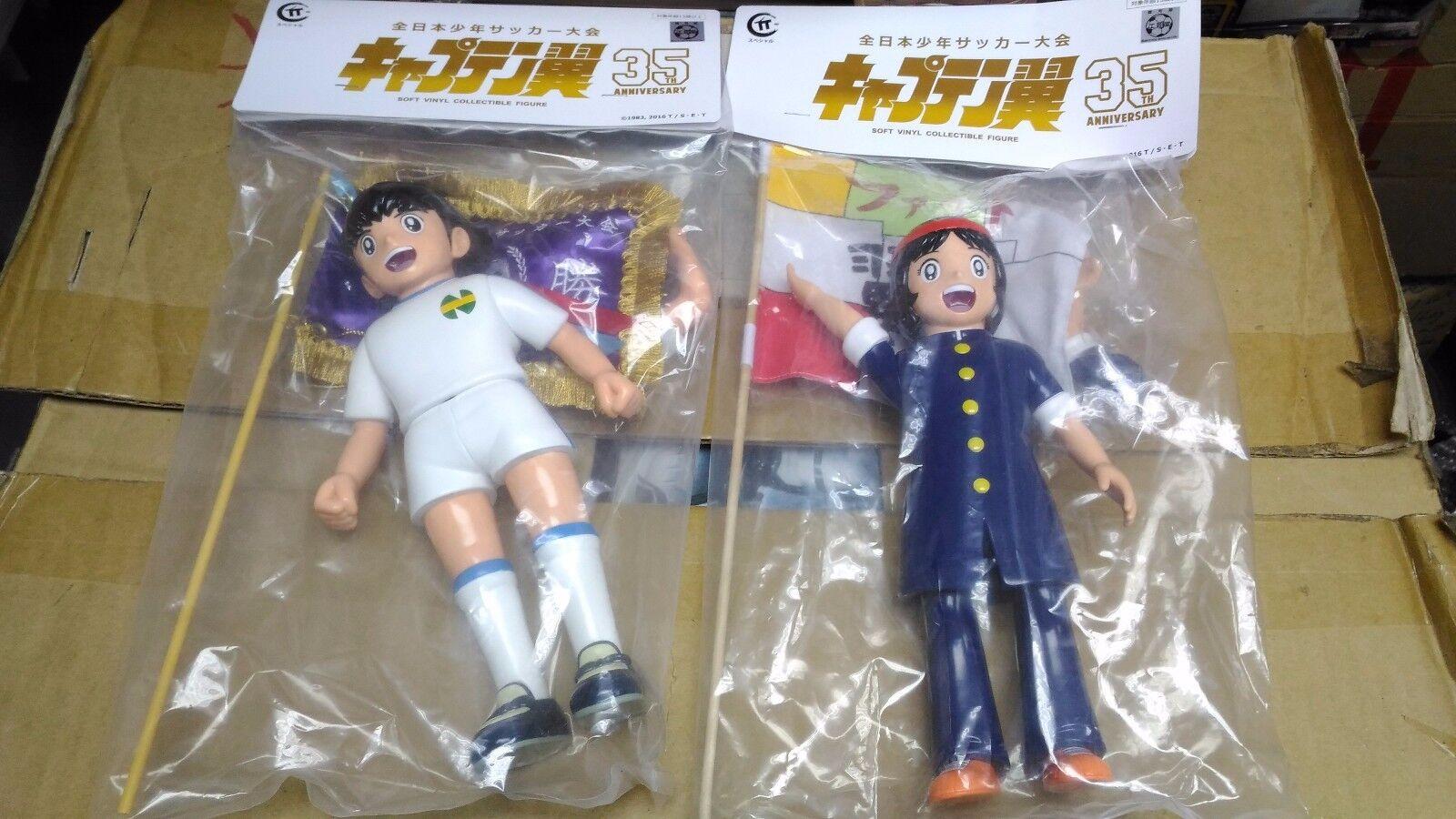 Kou Shou Do Captain Tsubasa Oozora & Sanae Nakazawa 2  Flags Soft Vinyl cifra  il più recente