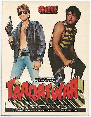 India Bollywood 1989 Taaqatwar Press Book Sanjay Dutt ...