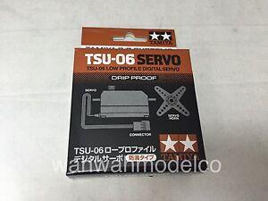 Drip Proof Tamiya 45065 TSU-06 Digital Servo Low Profile