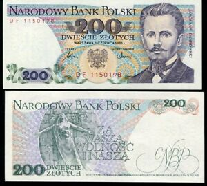 POLAND 50 ZLOTYCH 1986 P 142 UNC