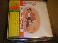 Carpenters LP Golden Prize Vol 2 JAPAN/OBI/INSERT