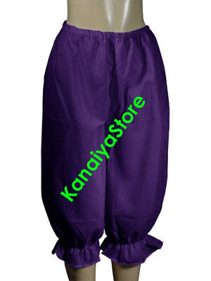 Bluish Purple Women Cotton Bloomers Vintage Style Old Fashioned Sissy Pantaloons