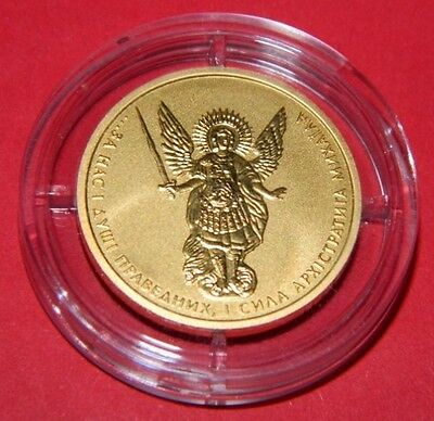 2017 !! UKRAINE ARCHANGEL MICHAEL 1 Oz 999.9 Pure Silver Investment coin 1 UAH