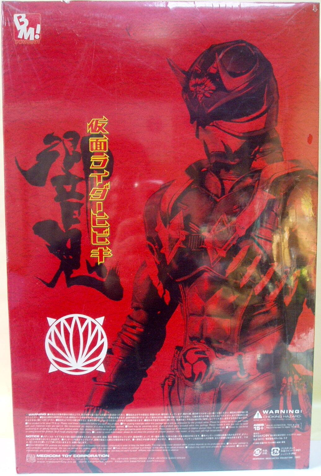 MASKED RIDER HIBIKI KURENAI 12  ACTION FIGURE MEDICOM & BANDAI 2007 TOKUSATSU