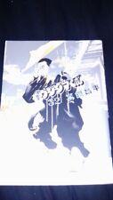 Dark Gold Ushima-kun # 32 Loan Shark Manga USHIJIMA Japonais SHOHEI MANABE