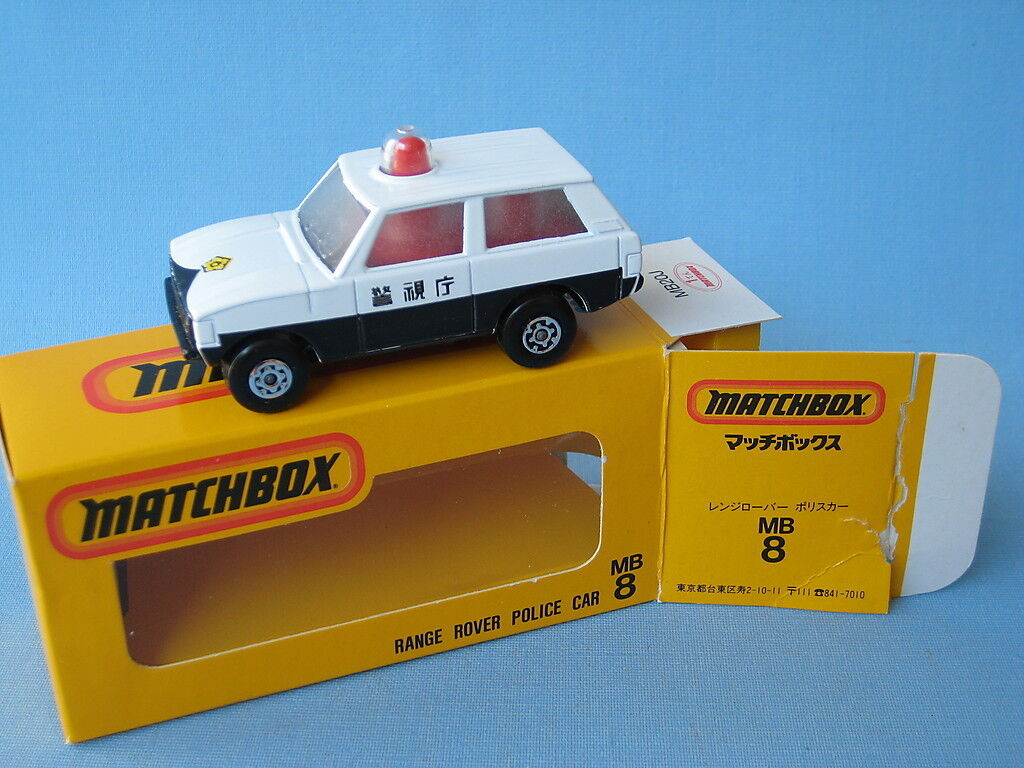 Matchbox Police Patrol Range Rover White Japanese Issue Boxed Toy Model Car