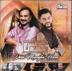 Details about AMJAD SABRI & SHAMAS KHAN - DUA MANGTA HOON & OTHERS - NEW  NAAT CD - FRE
