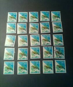 stamps-japan-2158-use-25-unites-white-eye-50-y-Bird-topic