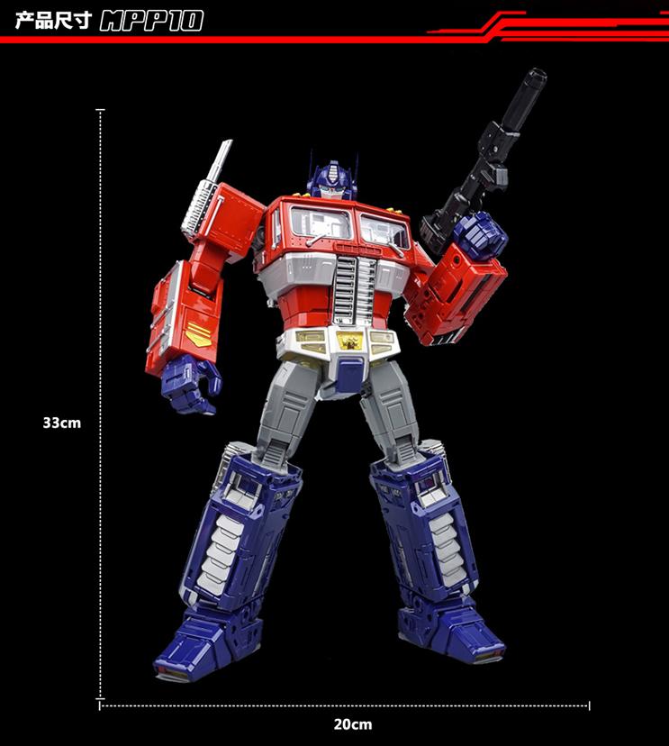 G1 transformers meisterwerk mpp10 alu - druckguss optimus prime neue