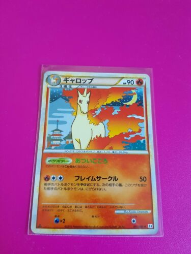 Pokemon Japanese Rapidash 1st Edition Holo Clash At The Summit 011//080 NM-MINT