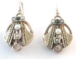 Victoiran Etruscan Revival Emerald Pearl 12k pink gold  Pierced Earrings