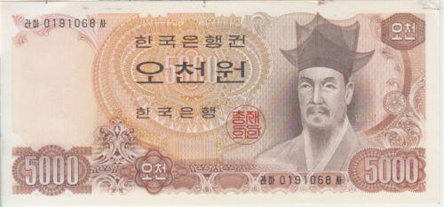 VF+ Korea  Rep we combine banknote P45 5,000 5.000 5000 Won