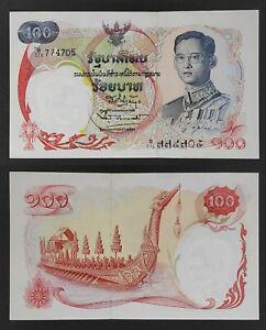 Thailand-10th-Series-1968-100-Baht-GEM-UNC