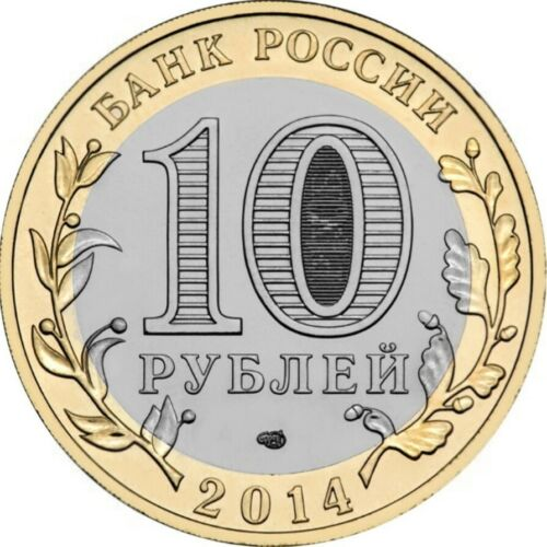 Set of 12 coins 10 rubles Soviet and Russian animation UNC 1976-1997